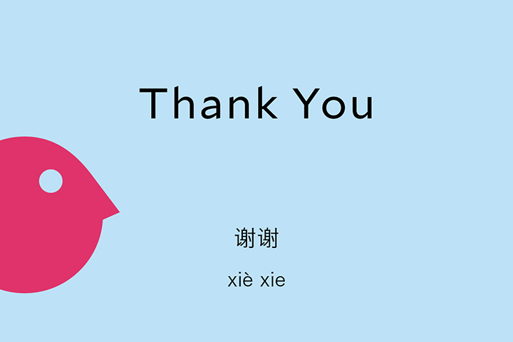 Blog Do You Know How To Properly Say Thank You In Chinese Xi