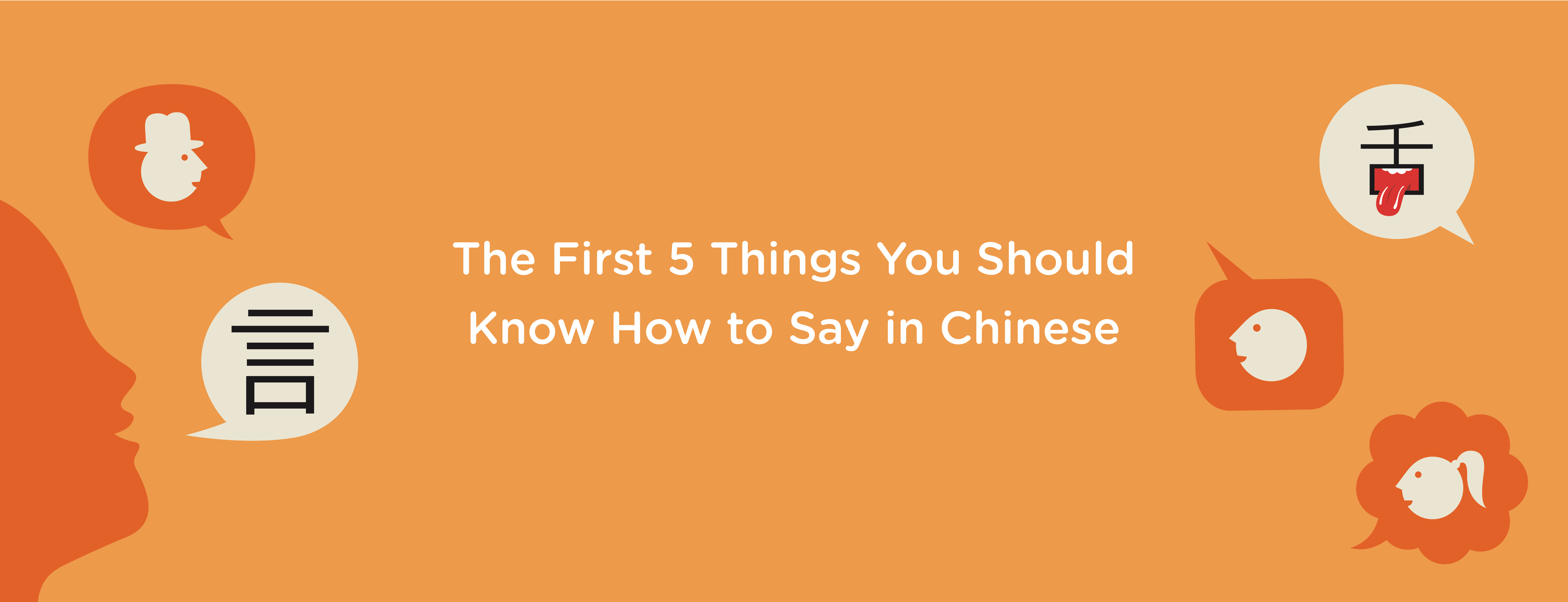 Blog The First 5 Things You Should Know How To Say In Chinese