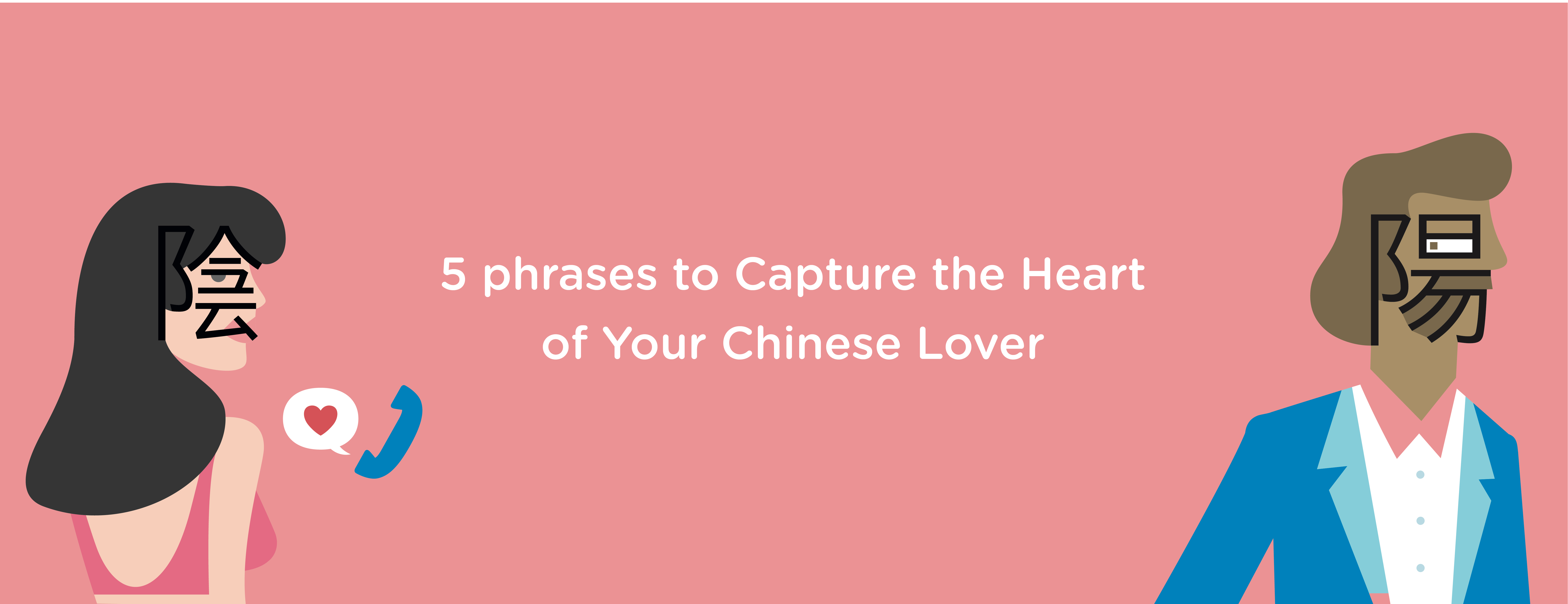 Blog 5 Phrases To Capture The Heart Of Your Chinese Lover Chineasy