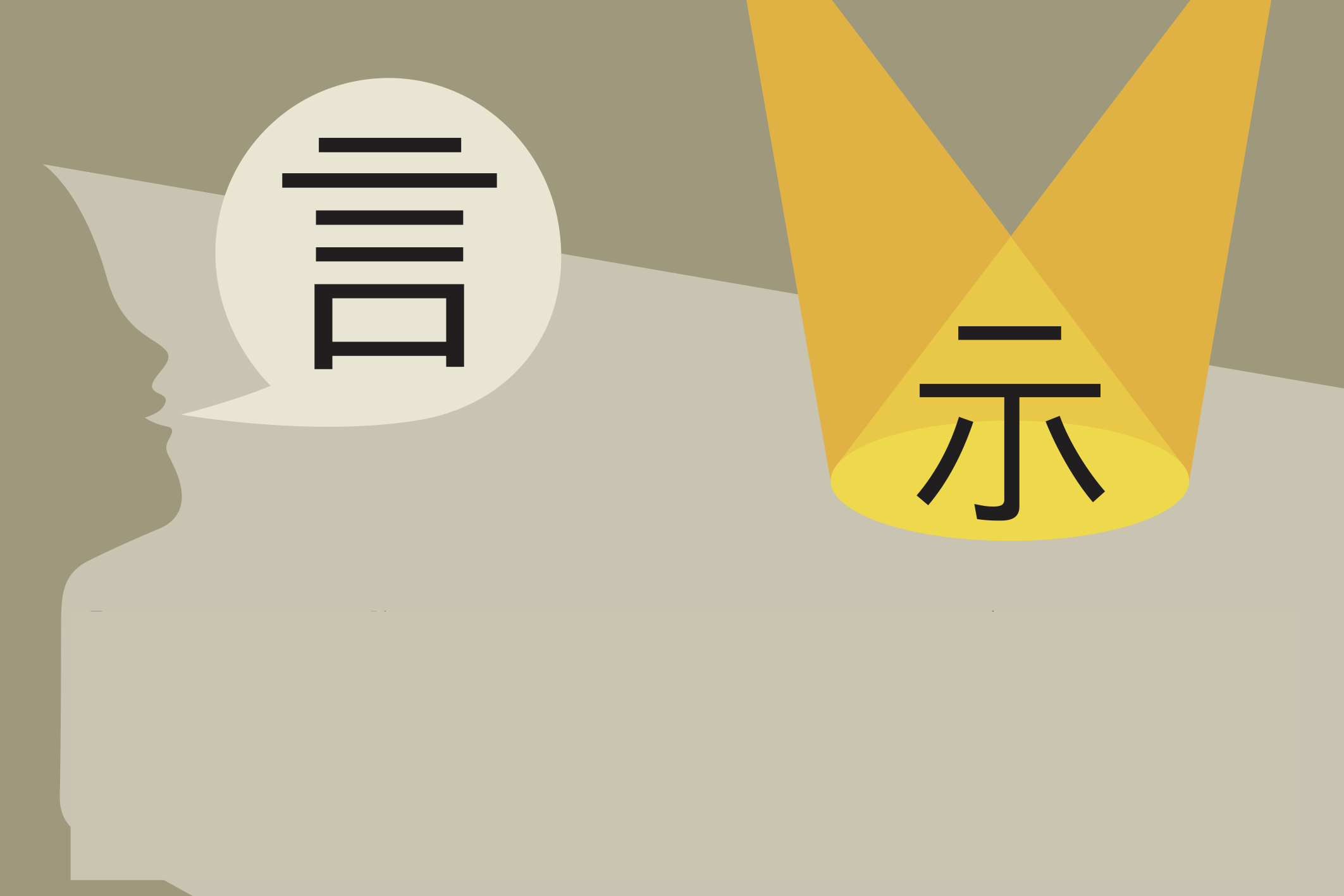 Blog Do You Know How To Properly Say Thank You In Chinese Xiè
