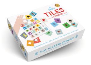 170511_play_tiles-9-1