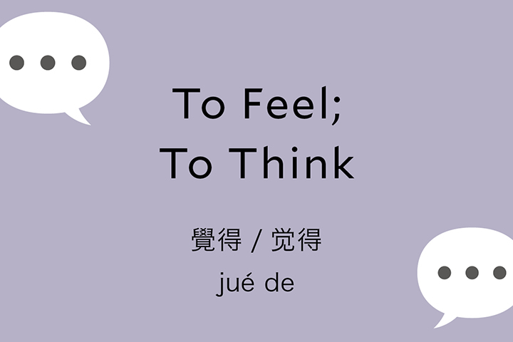 Ep 005 goodbye talk chineasy ever wanted to express an opinion in mandarin chinese greetings m4hsunfo