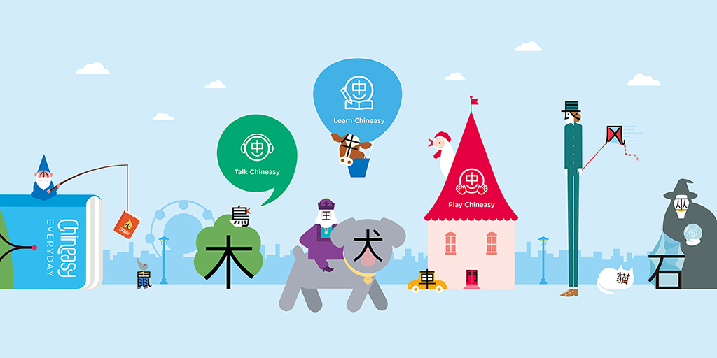 Chineasy | Award-Winning Chinese Learning Methodology