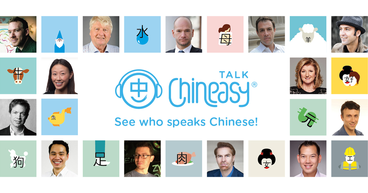 Sign in - chinesepod.com